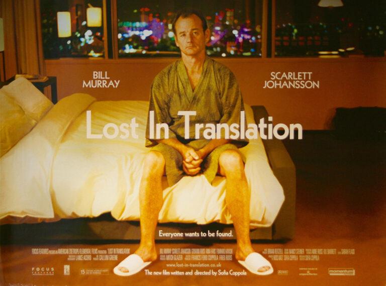 LostInTranslation.CineTribeTulum